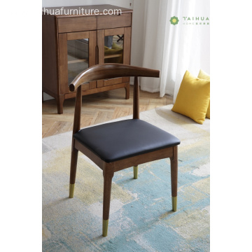 Dark Rubber Wood Horn Design Dining Chair